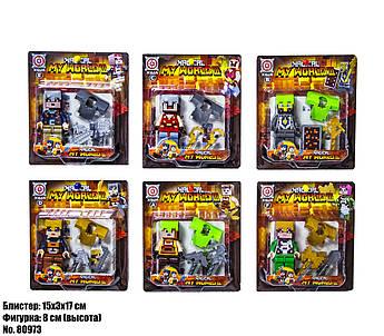 Фигурки Minecraft в Блистере 80973