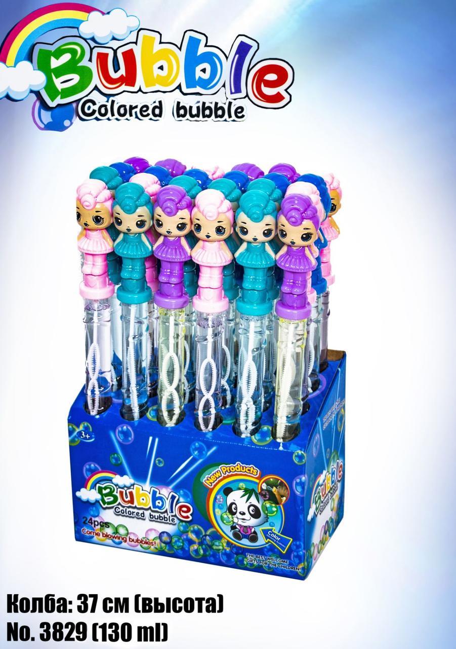 Мильні бульбашки (130 ml) LOL 3829