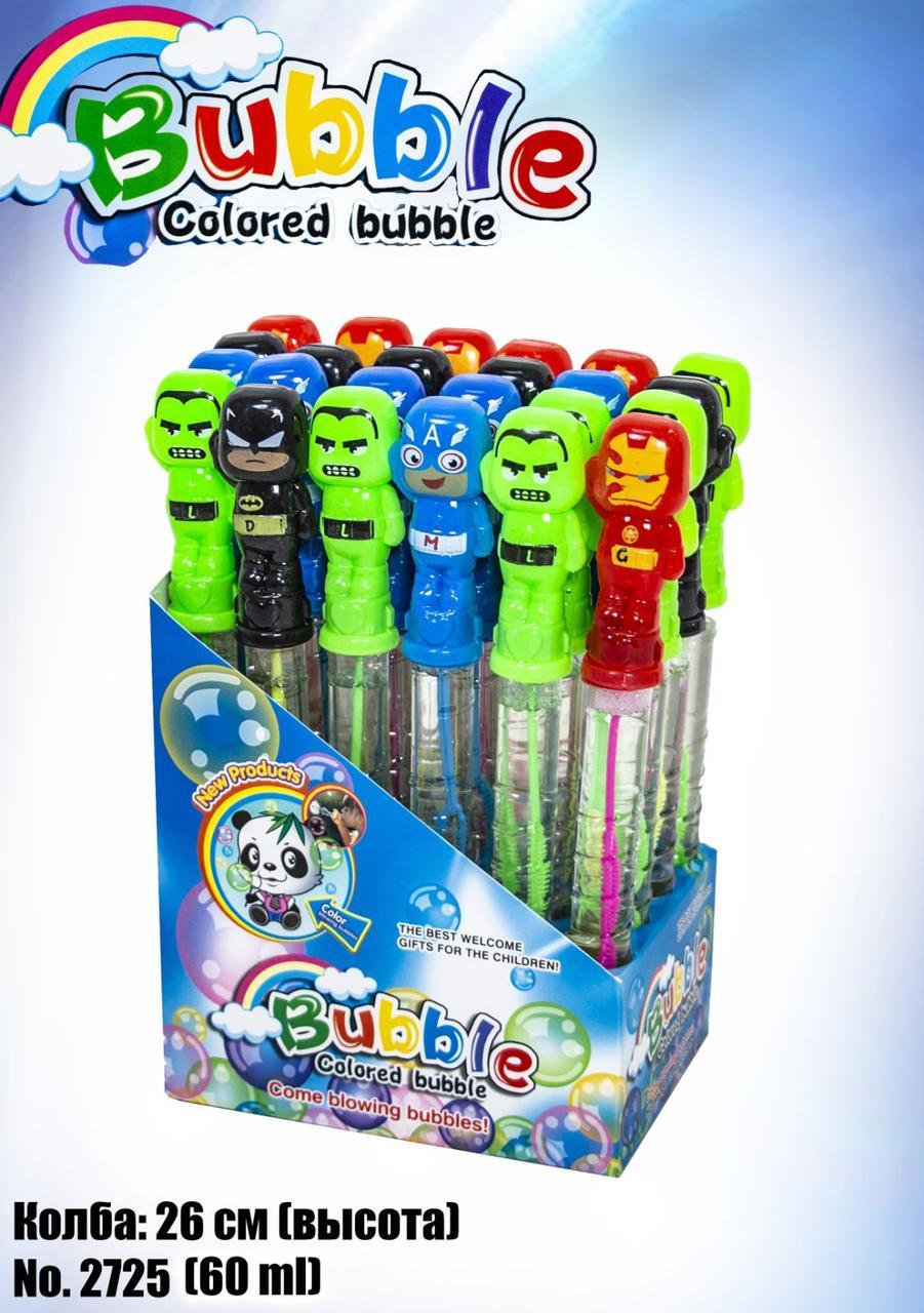 Мыльные пузыри (60 ml) Марвел 2725