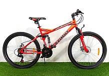 Спортивный велосипед 26 дюймов Аzimut Race d 26 дюймов красный + подарок. Горный велосипед Азимут.
