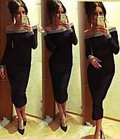 Платье спадающее с плеч
