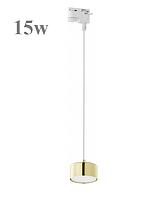 Світильник трековий LED 15W підвісний на шинопровід 4481 світлодіодний стельовий точковий (золотий), фото 1