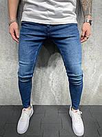 Джинсовые штаны зауженные с потертостями, синего цвета (синие) мужские джинсы в обтяжку хлопок Турция