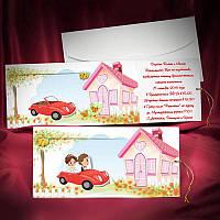 Забавные свадебные приглашения с машинкой (арт. 5323)