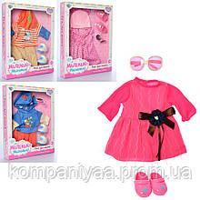 Кукольный наряд для Беби Борна с обувью 905