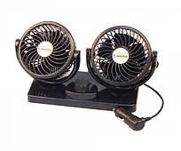 """Вентилятор автомобільний, подвійний діаметр 4 """", Lavita LA 180206"""