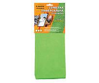 Серветка Мікрофібра 30х40см зелена