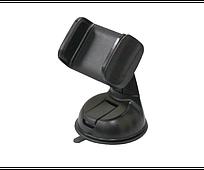 Тримач автомобільний, універсальний Lavita LA HU0366