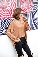 Лонгслив домашний женский Легкость, коричневый Berni Fashion (One Size)