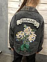 Джинсовая куртка 130-160 см на девочек