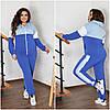 Оригинальный яркий спортивный костюм женский голубой больших размеров (6 цветов) НФ/-16410