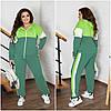 Оригинальный яркий спортивный костюм женский зеленый больших размеров (6 цветов) НФ/-16410