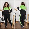 Оригинальный яркий спортивный костюм женский черный/салат больших размеров (6 цветов) НФ/-16410
