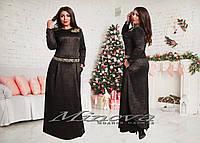 Женское нарядное трикотажное платье MAXI с выбитым узором / батал / черное