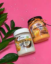Кокосовое масло Апельсин 250 мл Top Beauty