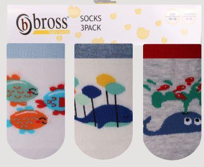 Шкарпетки для немовлят укорочені Bross