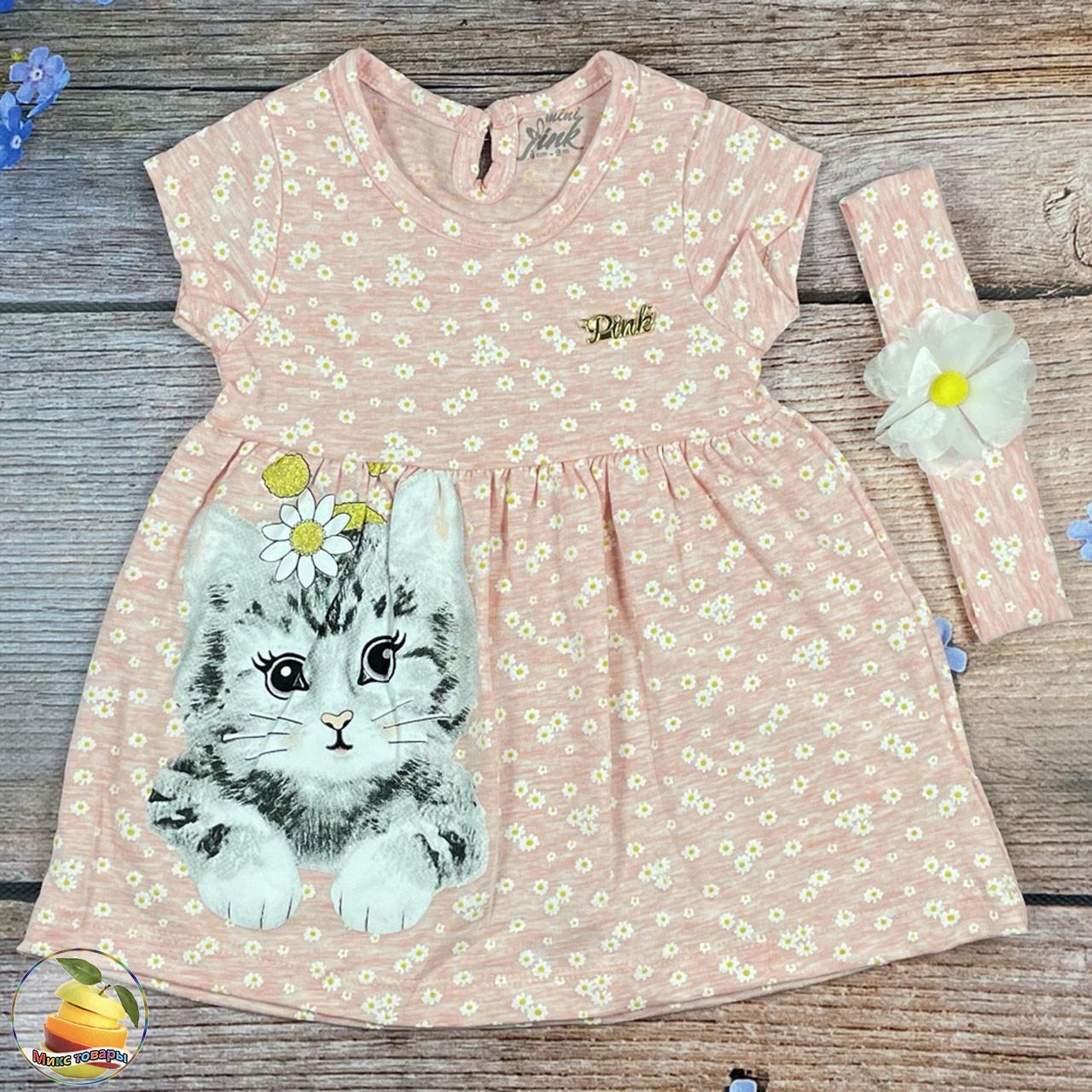"""Дитяче плаття з коротким рукавом+ пов'язка """"Pink"""" Розміри: 74,80,86,92 см (01702-2)"""
