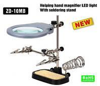 Третья рука с LED подсветкой ZD-10MB, 2Х увеличение, диаметр линзы-85мм