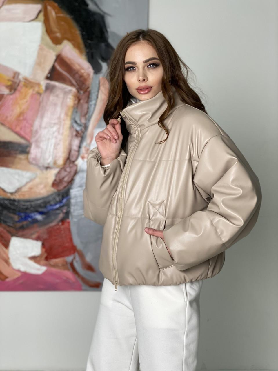 Красивая модная демисезонная куртка Драйв из эко-кожи 10499