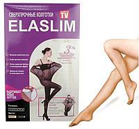Колготки из сверхпрочной эластичной нити (Ela slim) (Эласлим) антизатяжки с компрессией 40 ден БЕЖЕВЫЕ