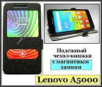 Черный Silk SC чехол-книжка для смартфона Lenovo a5000, фото 1