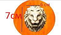 Молд силиконовый кондитерский для мастики шоколада изомальта ЛЕВ 7*6см 130