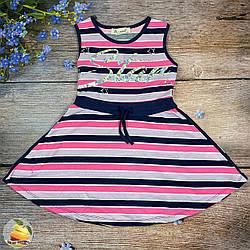 Дитяче плаття з коротким рукавом Розмір: 110,116,122,128 см (01714)