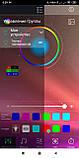 Светодиодная лента RGB с пультом и Bluetooth, USB, 5м (5V/5050/RGB)(7680), фото 9