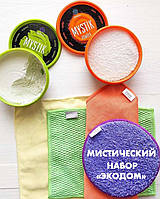 ХИТЫ: 5 бестселлеров GREENWAY: паста Mystik + порошок Mystik + Для посуды + диск Инволвер+для стекла Гринвей