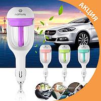 Автомобильный увлажнитель воздуха Car Humidifier