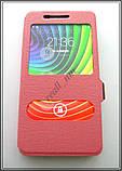 Розовый Silk SC чехол-книжка для смартфона Lenovo a5000, фото 6