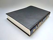 Біблія великого формату (чорна з орнаментом, вініл, без застібки, без вказівників, 17х24), фото 3