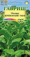 Махорка Деревенский табак 0,01 г