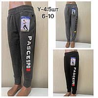 """Спортивні штани PASCE SPO на манжеті на хлопчика 6-10 років (3ол) """"JEANS KIDS"""" недорого від прямого постачальника"""
