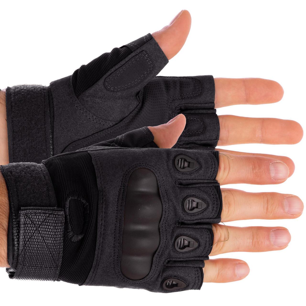 Перчатки тактические с открытыми пальцами и усил. протектор OAKLEY BC-4624, M Черный