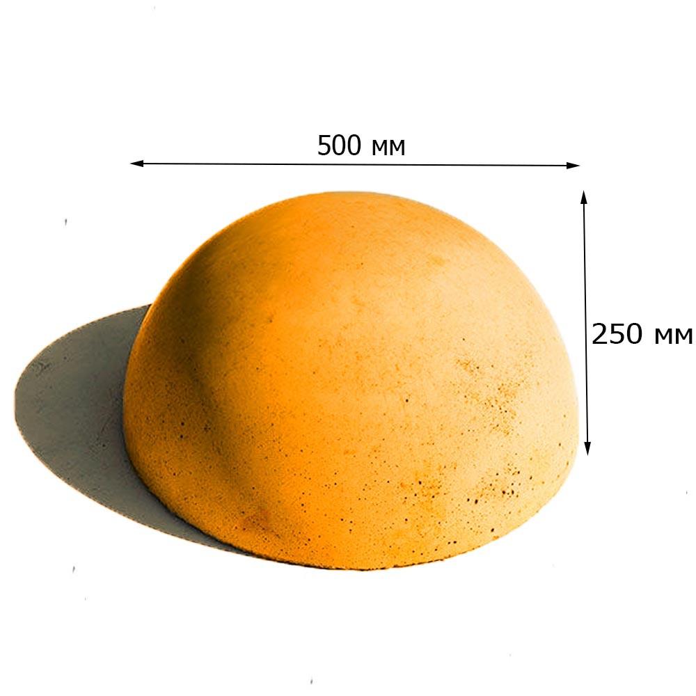 Полусфера бетонная Оранжевая 500х250 мм