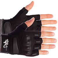 Рукавиці тактичні відкриті пальці SILVER KNIGHT BC-7053, L Чорний