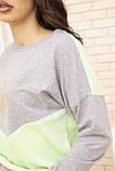 Костюм женский 167R27-1 цвет Серо-зеленый, фото 6