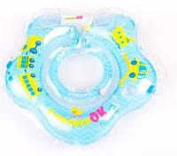 Круг для купания KinderenOK Baby Boy, голубой