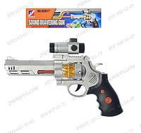 Пистолет 06917 + звук стрельбы, подсветка барабана и дула, работает на батарейке. Детское оружие Игрушечный