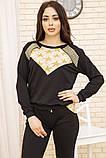 Костюм женский 167R13-1 цвет Черный, фото 4