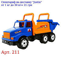 Машинка для катання МАГсіняя ОРІОН 211 (670x290x460 мм)