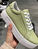 Кеды кожаные светло-зеленые на белой подошве