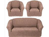 Чехлы на Диван и 2 Кресла без Оборки Универсальный Размер Набор 211, фото 1