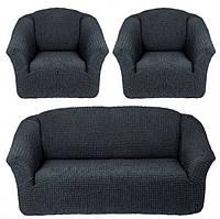 Чехлы на Диван и 2 Кресла без Оборки Универсальный Размер Набор 229, фото 1