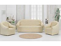 Чехлы на Диван и 2 Кресла без Оборки Универсальный Размер Набор 214, фото 1