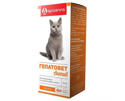 Суспензия Api-San/Apicenna Гепатовет для лечения заболеваний печени у котов 25 мл