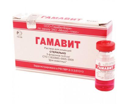 Розчин Micro-Plus Гамавит при інфекційних захворюваннях для тварин 6 мл (ціна за 1 флакон)