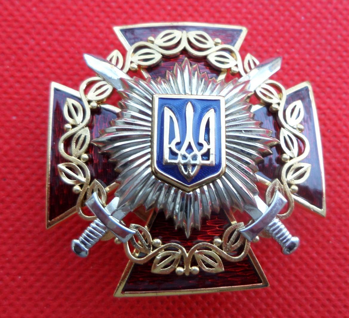 Відзнака За доблесну службу ВВ МВС України