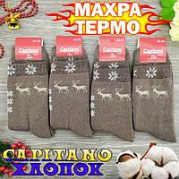 Шкарпетки жіночі махрові високі Capitano 23-25р олень коричневий